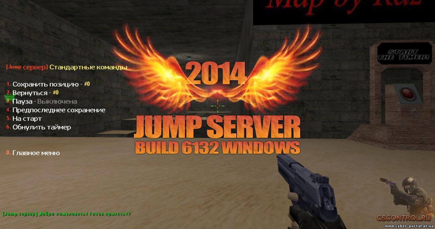 лучшая сборка для сервера interlude